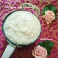 Varagu paal payasam/ Kodomillet porridge