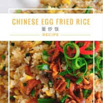 Chinese Egg Fried Rice 蛋炒饭
