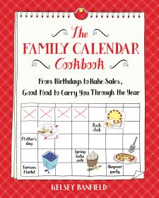 冷酿冰茶和家庭日历食谱