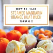 Steamed Mandarin Orange Huat Kueh (Steamed Muffins) 蒸柑橘发糕