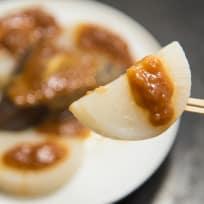 Daikon radish and Konnyaku Dengaku (miso glaze)