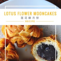 Lotus Flower Mooncakes 莲花酥月饼 By Huang Kitchen By Angie Liew