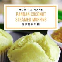 Pandan Coconut Steamed Muffins 香兰椰丝发糕