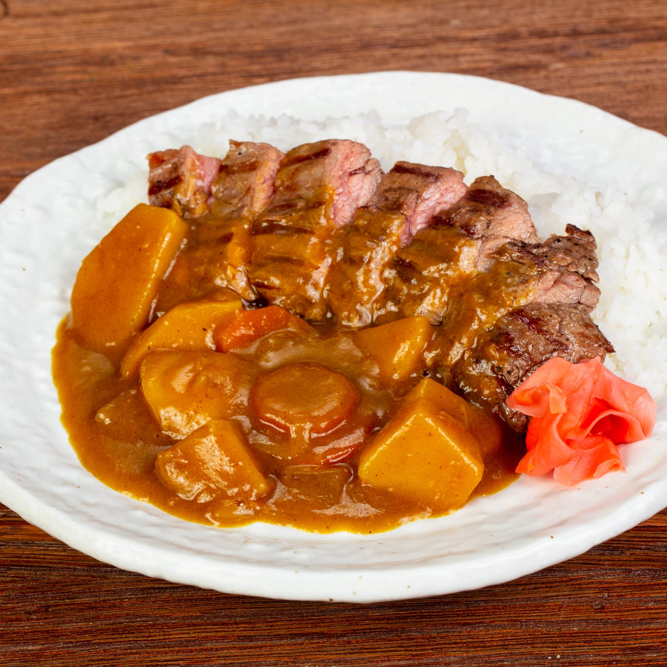 Japanese Curry Recipe Food Fanatic